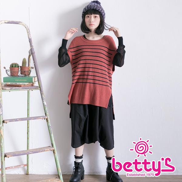 betty's貝蒂思 條紋兩側開衩長版毛衣(橘色)
