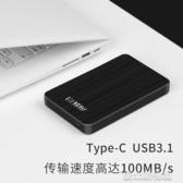 科碩1tb電腦高速行動硬盤500g手機外接type-c3.1外置2t存儲盤160g  【快速出貨】