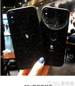 蘋果iphone x手機殼防摔保護套個性軟殼6硅膠iphonex浮雕磨砂潮男女 【快速出貨】