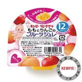 【KEWPIE】FJ-1 寶貝水果鮮凍 蜜桃蘋果 70g