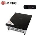 台灣製【尚朋堂 SPT】220V 商業用變頻電磁爐(RC210)