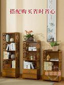 角落櫃中式抽屜書櫃簡約現代組合書架客廳置物架實木落地儲物架簡易楠竹