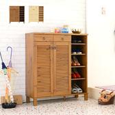 鞋櫃/兩色/兩門多格/歐風質感/北歐自然輕色系列【天空樹生活館】(e2)