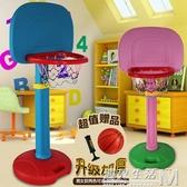 籃球架可升降室內家用戶外投籃玩具 2 3 4 5 6歲男孩女孩 WD 遇見生活
