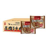 【限定宅配整箱出貨】台灣菸酒 花雕酸菜牛肉  (12包/箱) ◆86小舖 ◆ 泡麵/調理包