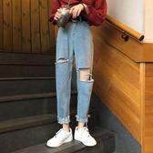 牛仔褲2018新款夏季正韓學生bf寬松直筒褲港味褲子高腰社會破洞牛仔褲女