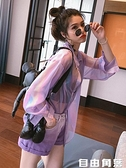 防曬衣 偏光防曬衣服女長袖夏季2020新款韓版洋氣百搭人魚姬空調開衫薄款 自由角落