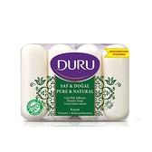 土耳其duru 植粹保濕香皂85g*4入-經典 效期2027.05【淨妍美肌】