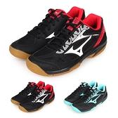 MIZUNO CYCLONE SPEED 2 女排球鞋(免運 排球 美津濃≡體院≡ V1GA1980