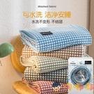 毛毯被子寢室毯子辦公室午睡毯空調沙發毯珊瑚絨床單加厚【淘嘟嘟】