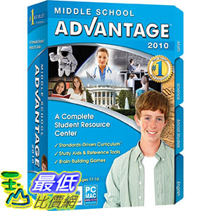 [106美國暢銷兒童軟體] Middle School Advantage 2010 [Old Version]