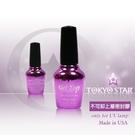 TOKYO STAR不可卸上層指甲油膠0.5oz (免除膠 )上層凝膠 表層 封層 免洗封層 鏡面封層《NailsMall》