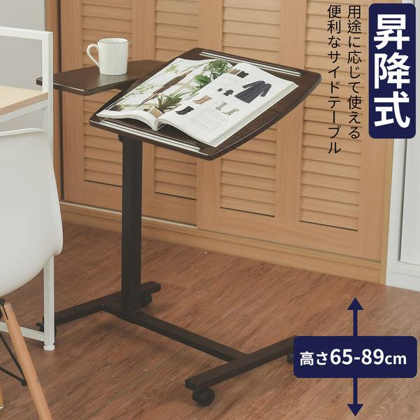 床邊桌 懶人桌 升降桌 茶几【L0014】維克兩片式升降邊桌 MIT台灣製 完美主義