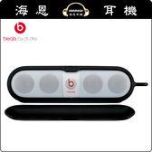 【海恩數位】美國 Beat Pill 膠囊 藍芽喇叭配件 Beats Pill Sleeve 矽膠保護套 (紅色)