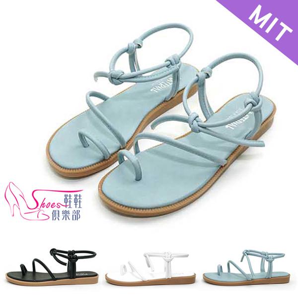 涼鞋.台灣製MIT斜繞平結平底夾腳涼鞋.黑/白/水藍【鞋鞋俱樂部】【028-1023】