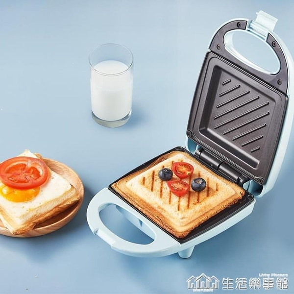 iken三明治機家用輕食早餐機三文治華夫餅機電餅鐺吐司面包壓烤機 220vNMS生活樂事館
