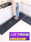 吸水防油地毯腳墊門墊防滑門口蹭腳墊子