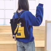 帆布包女斜挎日系ins中包學生上課書包韓版百搭大容量單肩手提袋 『快速出貨』