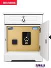 保險箱 虎牌保險櫃隱形保險箱61cm抽屜床頭櫃隱藏式保險櫃家用辦公密碼指紋保管箱60小型床頭櫃