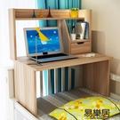 床上電腦桌宿舍簡易筆記本桌