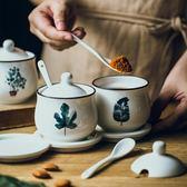 調料盒套裝家用裝陶瓷調味罐廚房用品 交換禮物