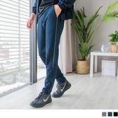 《KS0403-》腰抽繩線條滾邊拉鍊造型運動長褲 OB嚴選