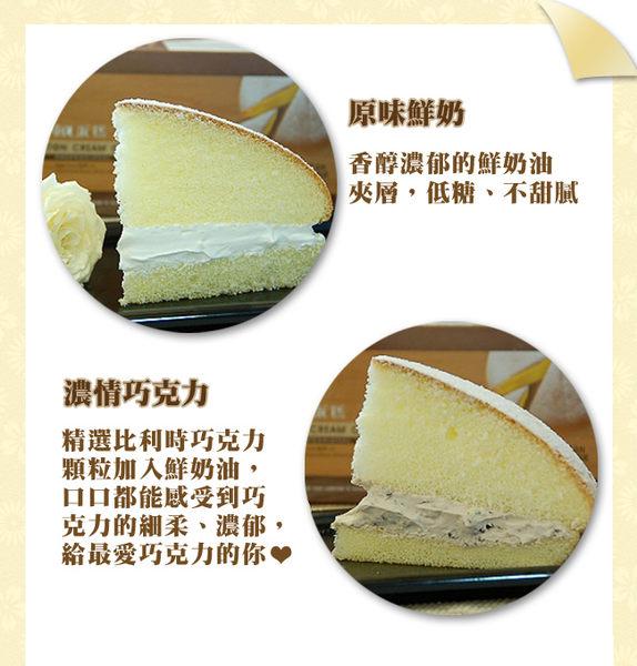 【台灣鑫鮮】彌月送禮-酸甜藍莓波士頓蛋糕10盒
