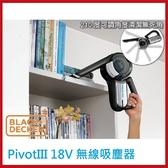 美國BLACK&DECKER 百工PivotIII 18V 無線吸塵器-PV1820BK【KD03002】99愛買小舖