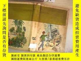 二手書博民逛書店SEVEN罕見SEAS 01七海Y203004
