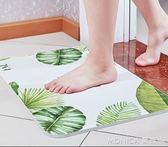 地墊 硅藻泥腳墊 浴室防滑墊衛生間門地墊硅藻土吸水速幹衛浴墊子 莫妮卡小屋