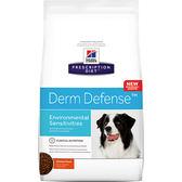 【寵物王國】希爾思Derm Defense皮膚防護犬處方6.5kg
