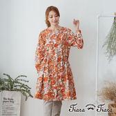【Tiara Tiara】百貨同步 迷彩花繪排釦長洋裝罩衫(橘)