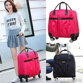 萬向輪女手提包 韓版行李袋手提大容量登機箱包輕便拉桿包 NMS生活樂事館