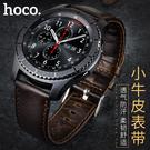 【愛瘋潮】HOCO Samsung Gear S3 真皮瘋馬紋錶帶