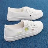 2020年夏季薄款小白女鞋新款一腳蹬懶人鞋子百搭單鞋平底網面透氣 韓國時尚週