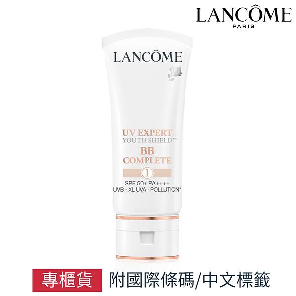蘭蔻 Lancome 超輕盈UV BB霜 SPF50 PA++++ 30ml 防曬 隔離 妝前 懶人霜 公司貨【SP嚴選家】
