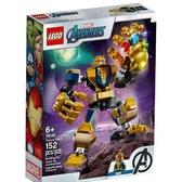 LEGO 樂高 76141 薩諾斯 Thanos Mech 超級英雄系列 MARVEL Avengers
