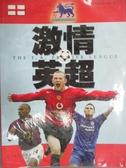 【書寶二手書T9/體育_YCD】The FA premier league(Chinese Edition)_ZHANG