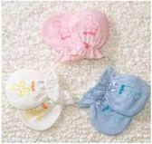 ★優兒房☆ Aprica 幸福雙層紗布手套