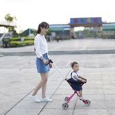 溜娃神器 遛娃神器兒童三輪手推車寶寶童車簡易輕便攜溜娃折疊帶娃出門旅游igo 雲雨尚品