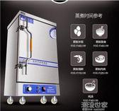 來博 蒸飯櫃商用電蒸箱蒸飯車燃氣蒸菜機饅頭餃子機蒸汽爐全自動igo『潮流世家』
