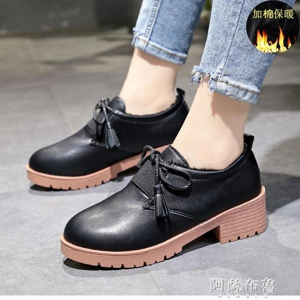 牛津鞋 春秋韓版風女鞋小皮鞋流蘇粗跟復古單鞋厚底中跟牛津鞋小白鞋 阿薩布魯