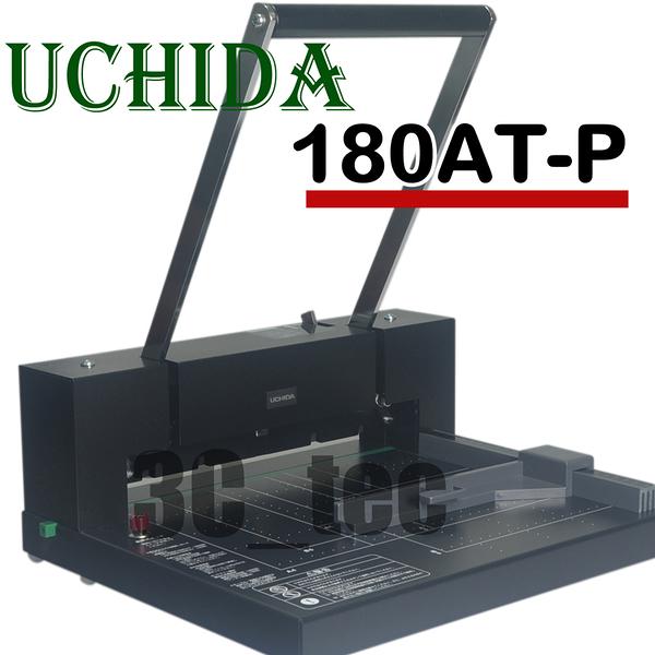 內田牌 UCHIDA 180-AT-P 日本製造 攜帶式手動強力 裁紙機 (裁切寬度306mm )