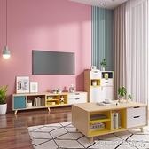 電視櫃 電視櫃小戶型現代簡約茶幾組合北歐經濟型創意客廳臥 晶彩 99免運LX