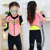 兒童泳衣男女孩中大童速干連體分體防曬長袖長褲寶寶防水母潛水服   泡芙女孩輕時尚