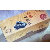 [9玉山最低網] DJULIS德朱利斯 紅藜核桃糕【全素】(內含棗泥)x2盒