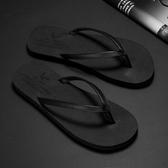 人字拖男休閒個性防滑室外夾腳拖鞋男時尚外穿沙灘鞋   蘑菇街小屋