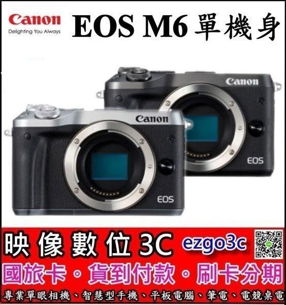 《映像數位》 Canon EOS M6 單機身【全新佳能公司貨】【登錄送2好禮】**