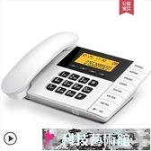 電話機 中諾W598電話機辦公室座機家用有線固話商務時尚固定電話坐機