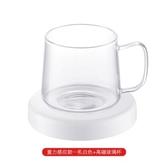 加熱杯墊 電熱暖杯墊 陶瓷水杯迷你恒溫寶加熱器智能保溫熱牛奶底座【快速出貨全館免運】